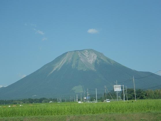 houkifuji.jpg