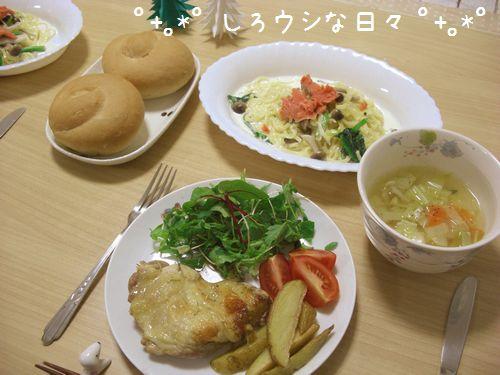 Christmas_dinner_2012_01.jpg