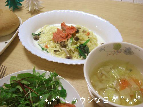 Christmas_dinner_2012_02.jpg
