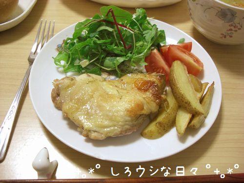 Christmas_dinner_2012_03.jpg