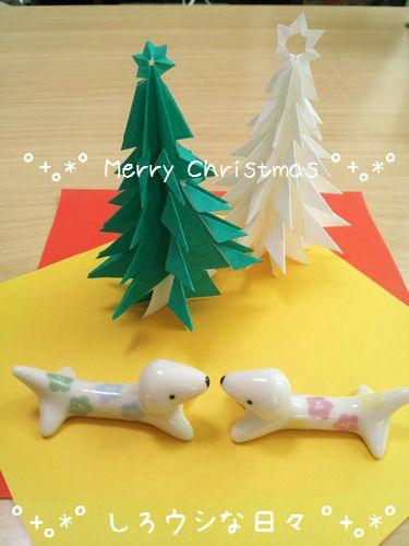 Paper_Christmas_tree_2012.jpg