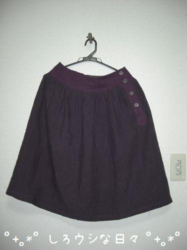 tab_opening_skirt.jpg