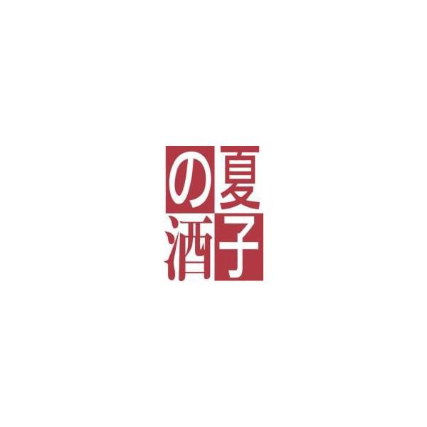 20120726155115aa4.jpg