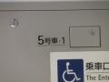 DSCF6982.jpg