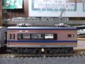 DSCF7112.jpg