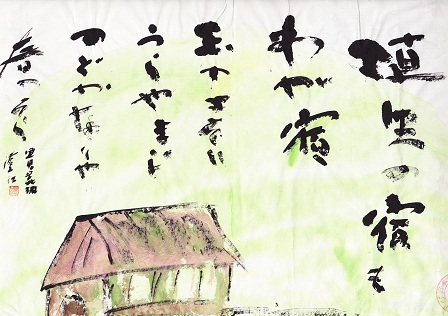 童謡_埴輪の宿