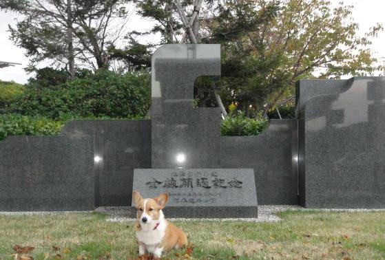 2013hokurikudou1.jpg