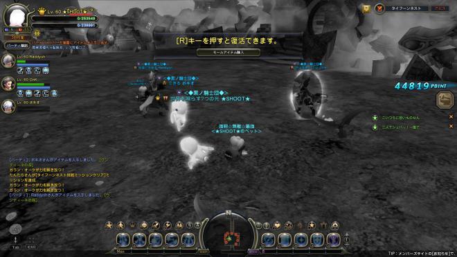 DN 2012-12-06 22-21-20 Thu