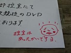 DSC00453.jpg