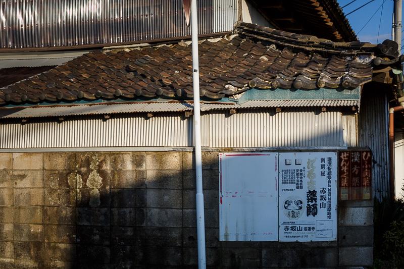 20140128kamogawa-05.jpg