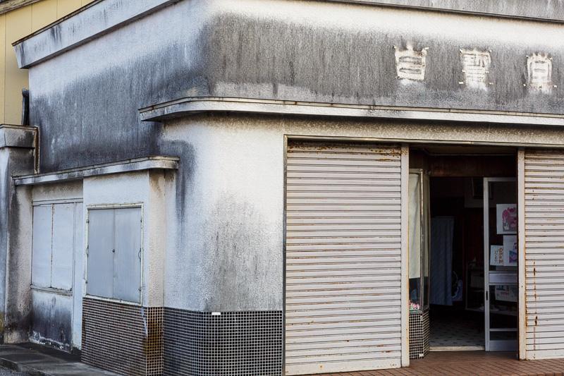 20140128kamogawa-07.jpg