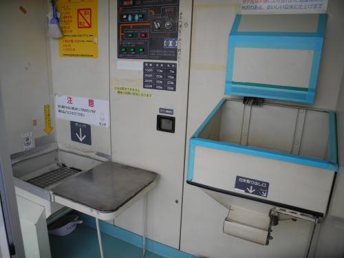 DSCN3094_convert_20121101111359.jpg