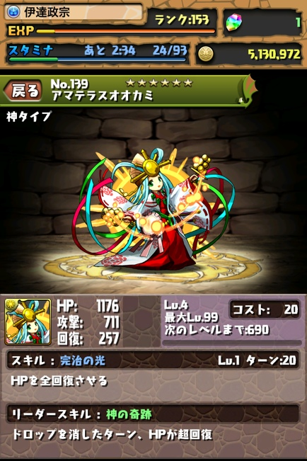 fc2blog_20130216195847b8b.jpg