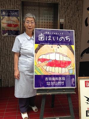 yoshida-shika4.jpg