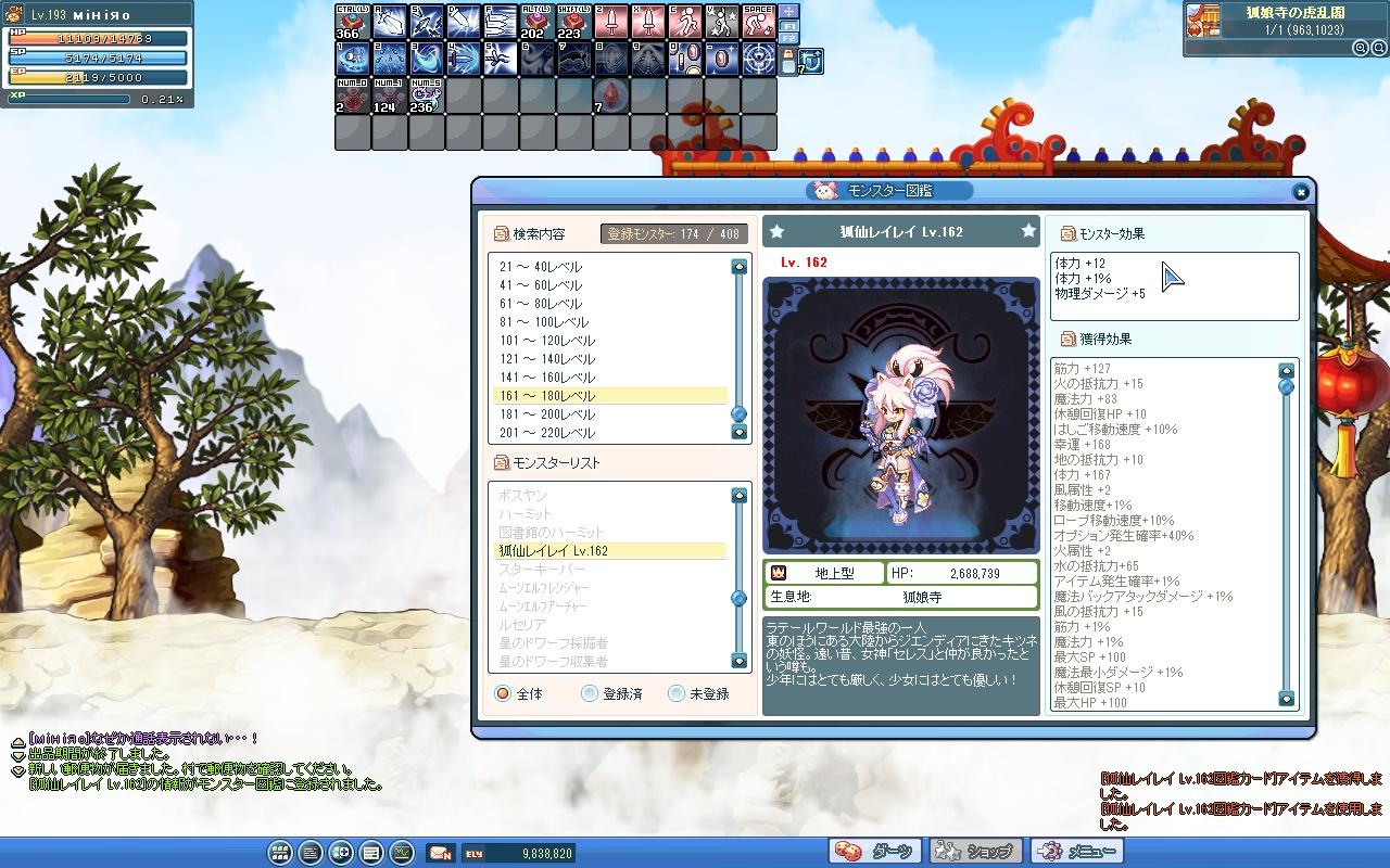 SPSCF0003.jpg