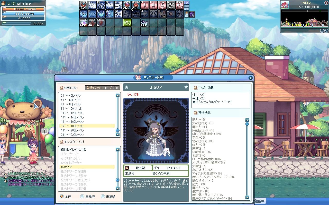 SPSCF0036.jpg