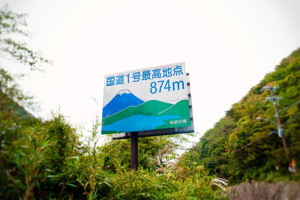 R0010359.jpg