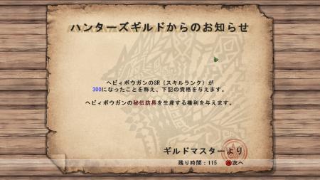 mhf_20120702_071056_133_convert_20120702192728.jpg