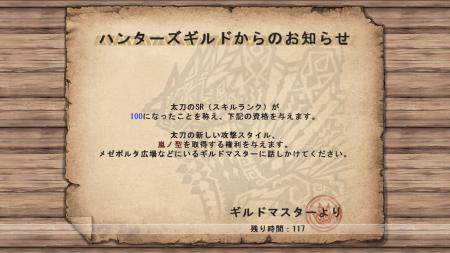 mhf_20120916_014753_634_convert_20120916111451.jpg