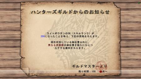 mhf_20121002_122259_653_convert_20121004060030.jpg
