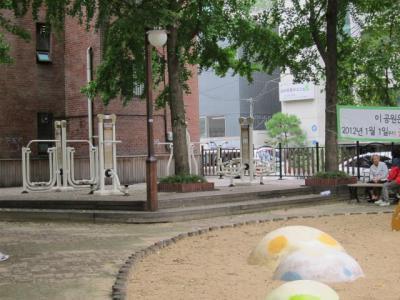 INFINITE公園3