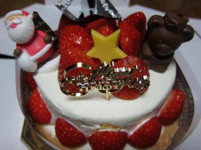 20121225ケーキ