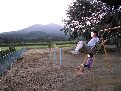 筑波山が見える公園