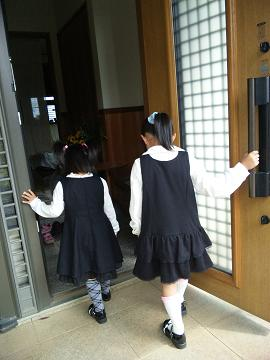 茨城で法事