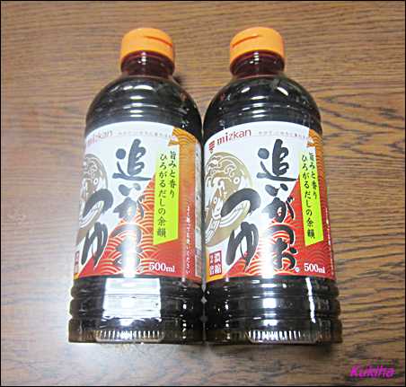 oigatsutoenoki02.png