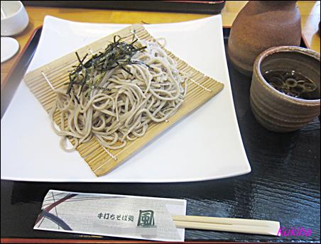 tateyama01.png