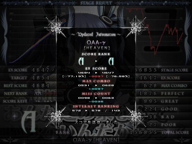 LR2 2012-05-27 21-43-15