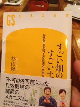 IMG_6959s.jpg