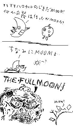 runa and sol heloowiin