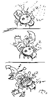 熱帯runasol