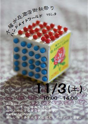 img_db1afb7a741e78402e614a4c64f9e9d52c4b7ba0[1]