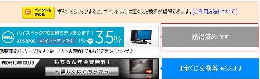 hap_top.jpg
