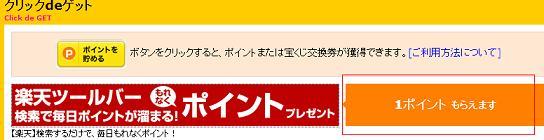 hap_top2.jpg