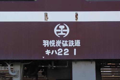 021109-L3x.jpg
