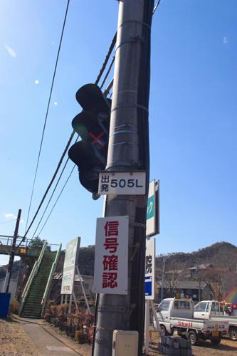 050301-E2x.jpg