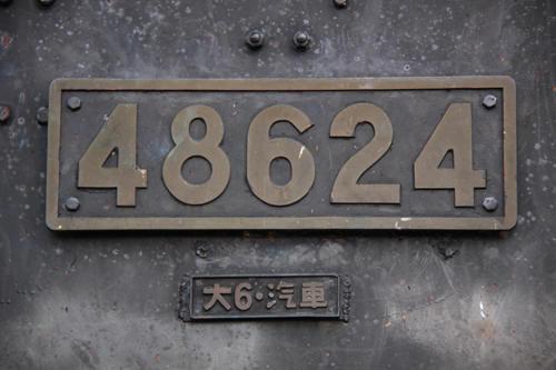 110919-056x.jpg