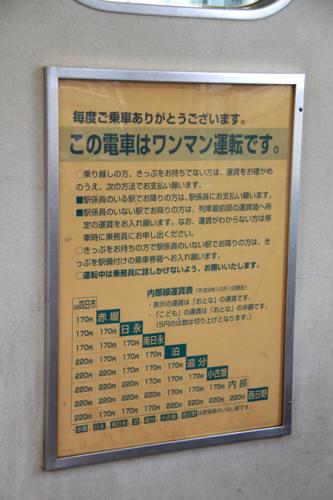 120911-167x.jpg