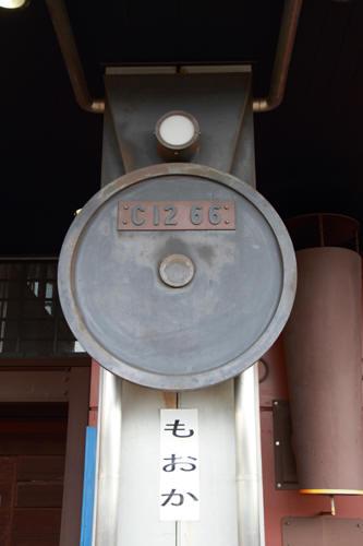 131109-111x.jpg