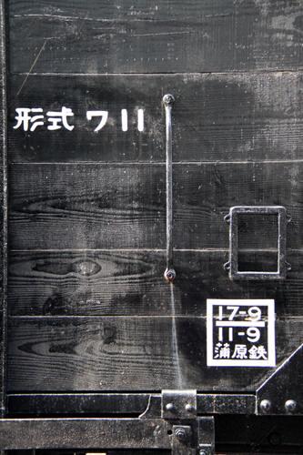 131109-134x.jpg