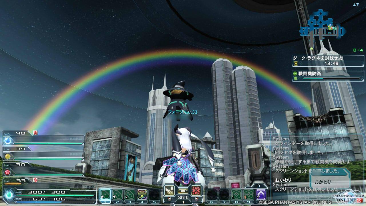 戦場にも綺麗な虹が