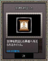 ブログ用G1くりあ!!