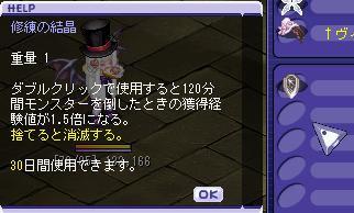 yukuzo.png