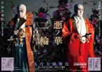 shinbashi_special-thumb-600x423-10839.jpg