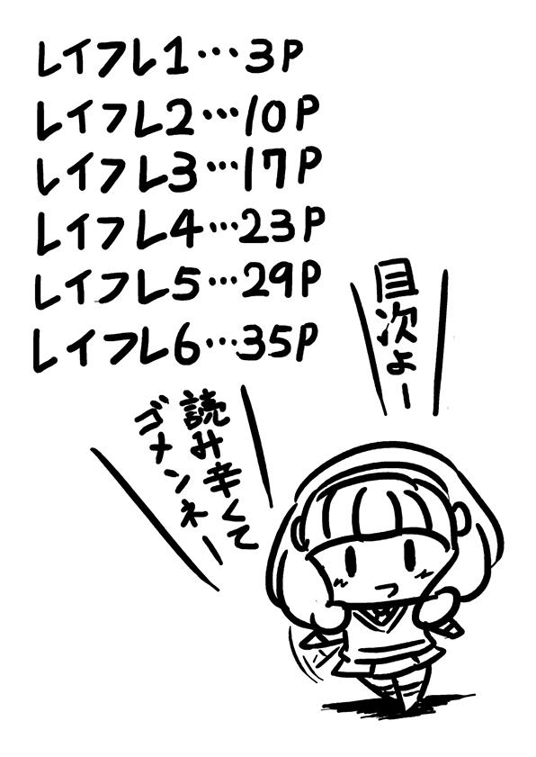 総集編02通常