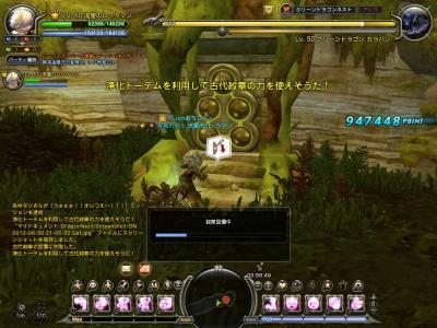 DN+2012-06-30+21-05-38+Sat_convert_20120630212707.jpg
