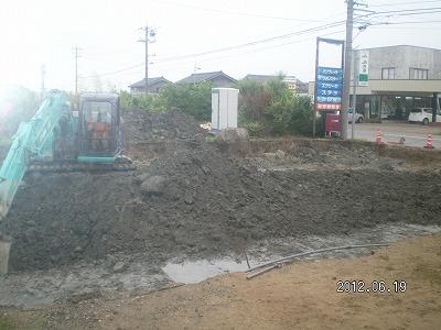 セメントの粉